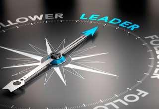 رهبری چیست؟