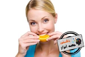 تاثیر پرتقال در کاهش غم