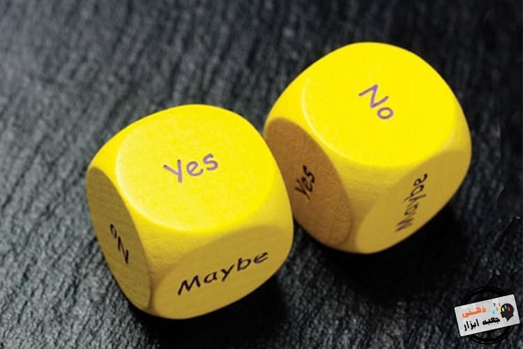 چقدر در تصمیم گیری مهارت دارید؟
