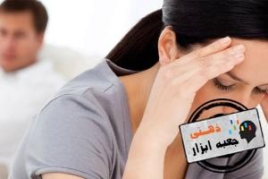 دعوای زوجین