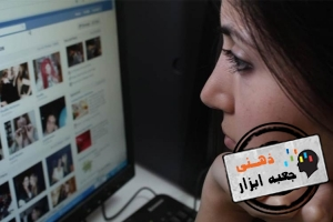 افسردگی فيسبوکی