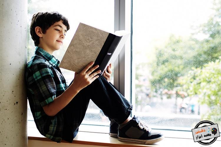 رشد شناختی نوجوانان