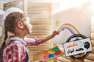 تفسیر موضوعات نقاشی کودکان