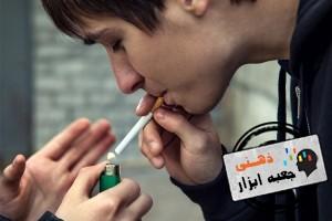 واقعیت هایی درباره مصرف سیگار