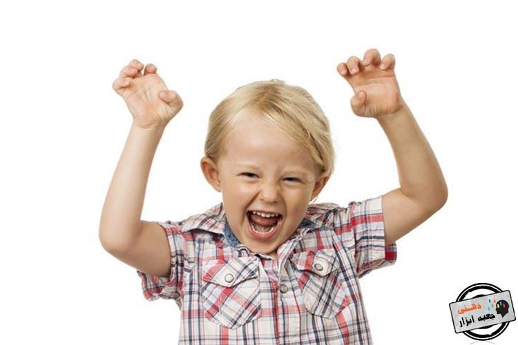 مرکز درمان بیش فعالی کودکان