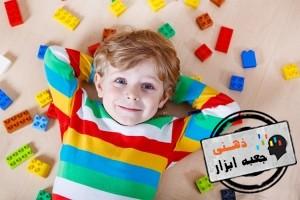 بازی و خلاقیت در کودکان