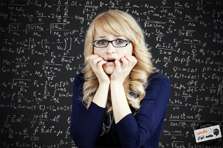 هوش ریاضی در زنان و مردان