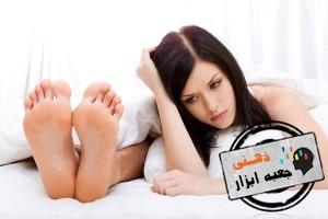 علت به ارگاسم نرسیدن خانم ها - آنورگاسمی