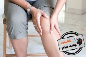 سندرم پاهای بی قرار چیست؟