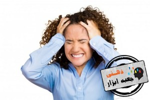 تاثیر استرس بر سلامتی