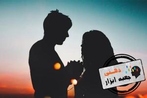 تعریف رابطه خوب و چگونگی ایجاد آن