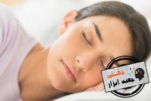 زیست شناسی خواب