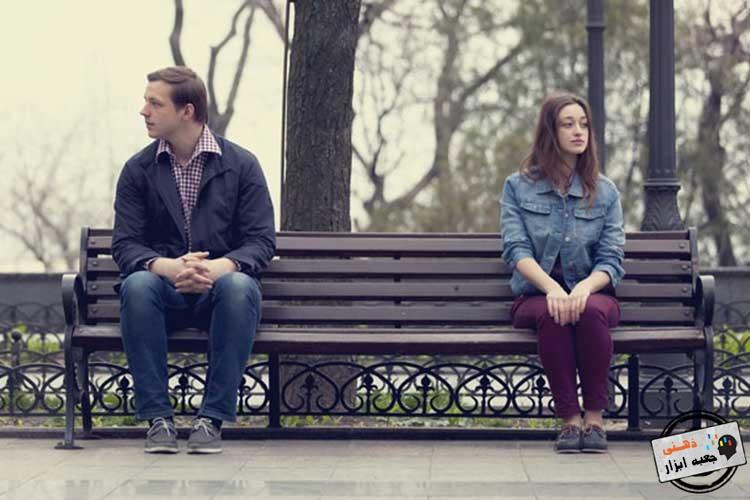 اثرات منفی دلبستگی اجتنابی بر روابط