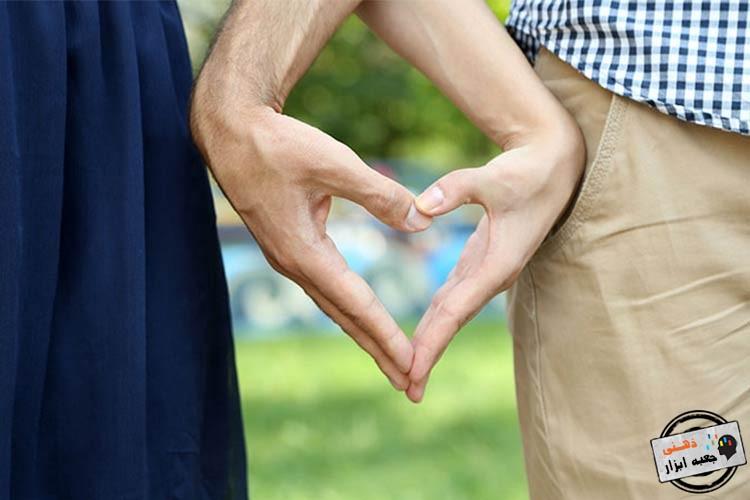 مزایای بودن در یک رابطه خوب