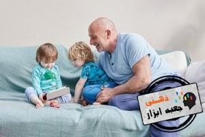 نشانه های اوتیسم در کودکان زیر یک یا دو سال