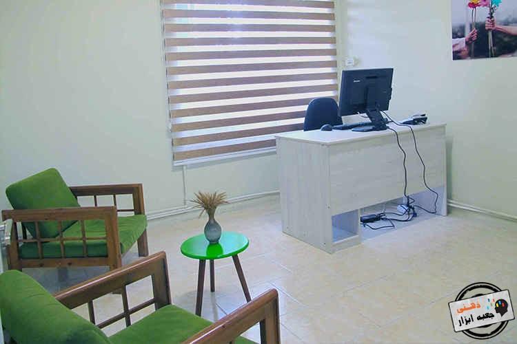 مرکز روانشناسی