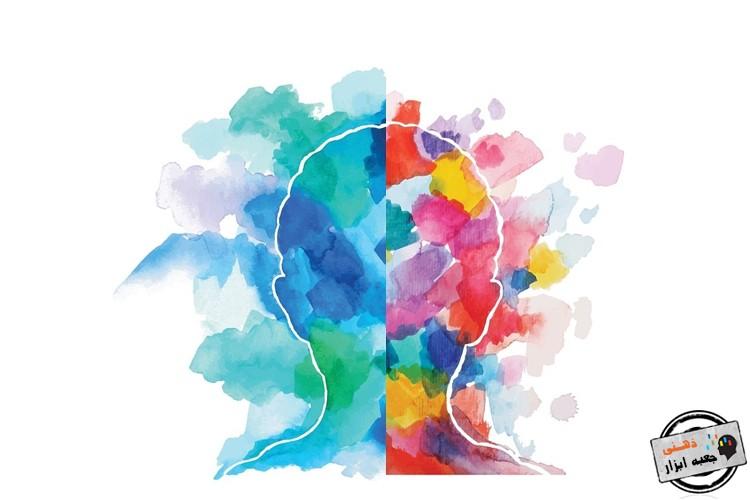 تست آنلاین سلامت روان
