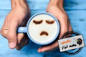 رژیم غذایی و افسردگی
