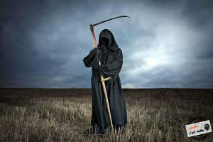 چگونه ترس از مرگ را از بین ببریم