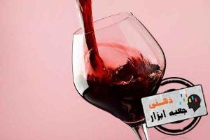 تست تشخیص اعتیاد به الکل
