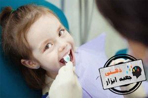 کودک اوتیسم دندانپزشکی