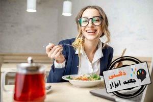 کاهش استرس کاری در زمان ناهار